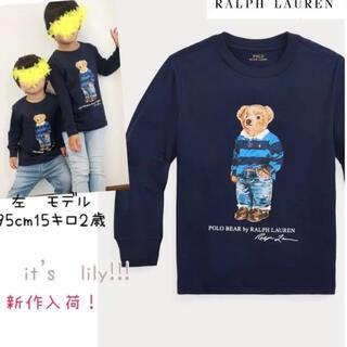 ラルフローレン(Ralph Lauren)の2t90cm ラルフローレン 新作 ロンt ポロベア(Tシャツ/カットソー)