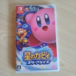 Nintendo Switch - 星のカービィ スターアライズ Switch