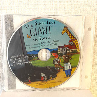 The Smartest Giant in Town CD(キッズ/ファミリー)