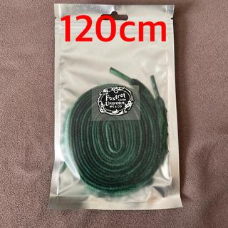 ナイキ(NIKE)のFoxtrot uniform 120cm(その他)