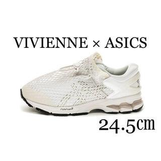 Vivienne Westwood - ASICS GEL-KAYANO 26 × VIVIENNE WESTWOOD