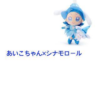 サンリオ(サンリオ)のあいこちゃん×シナモロール(キャラクターグッズ)