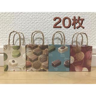 ハンドメイド ショコラ②   ミニ紙袋(カード/レター/ラッピング)
