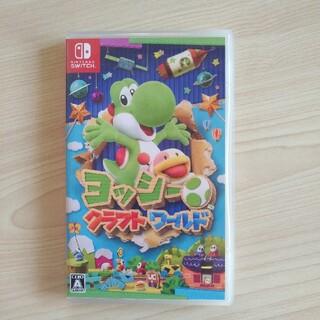 ニンテンドースイッチ(Nintendo Switch)のヨッシークラフトワールド Switch(家庭用ゲームソフト)