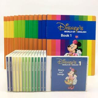 Disney - 2010年購入!メインプログラム 絵本&CD ディズニー英語システム DWE