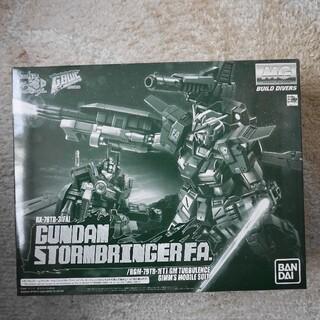 MG ガンダムストームブリンガー F.A.(模型/プラモデル)