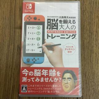 ニンテンドースイッチ(Nintendo Switch)の東北大学加齢医学研究所 川島隆太教授監修 脳を鍛える大人のNintendo Sw(家庭用ゲームソフト)
