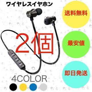 【即日発送!!】新品 ワイヤレス イヤホン 防水 ボタン操作可能(ヘッドフォン/イヤフォン)