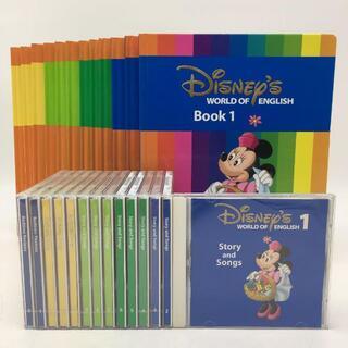 ディズニー(Disney)の2009年購入!メインプログラム 絵本&CD ディズニー英語システム DWE(知育玩具)