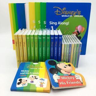 ディズニー(Disney)の2010年購入!シングアロングフルセット DVD12枚 ディズニー英語システム(知育玩具)