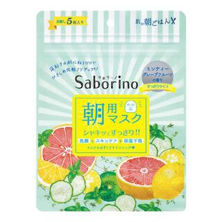 FLOWFUSHI - サボリーノ 目ざまシート  朝マスク ミンティーグレープフルーツ×10個