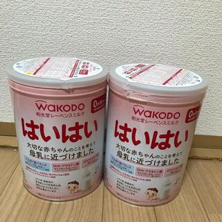 ワコウドウ(和光堂)のはいはい★ミルク缶★大缶×2缶(その他)