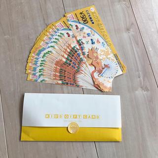こども商品券 1万円分 おもちゃ券(ショッピング)