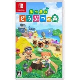ニンテンドースイッチ(Nintendo Switch)の新品未使用 未開封 あつまれ どうぶつの森 Switch (家庭用ゲームソフト)