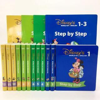 ディズニー(Disney)の2012年購入!ステップバイステップDVD 字幕あり ディズニー英語システム(知育玩具)