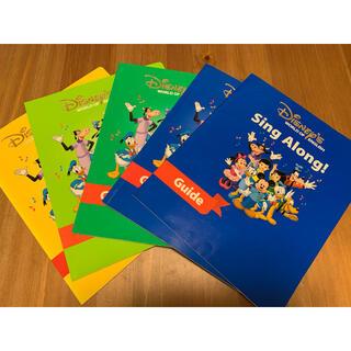 ディズニー(Disney)のDWEシングアロングガイドブック(知育玩具)