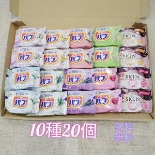 カオウ(花王)の20錠 バブ詰め合わせ for Skin ナイトアロマ ミルキーアロマ (入浴剤/バスソルト)