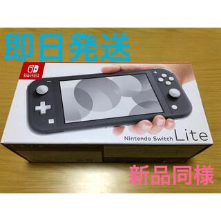Nintendo Switch - 【新品同様】Nintendo Switch ニンテンドースイッチ ライト グレー