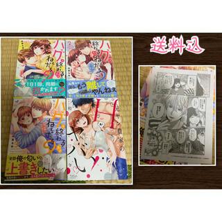 TL4冊セット(女性漫画)