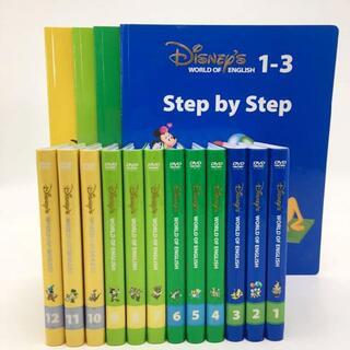 ディズニー(Disney)の2014年購入!ステップバイステップDVD 新子役 ディズニー英語システム(知育玩具)