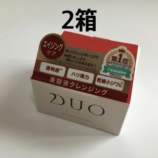 DUO クレンジングバーム 2箱