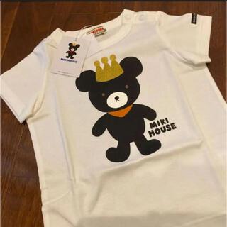 mikihouse - 新品 ミキハウス キングくんTシャツ
