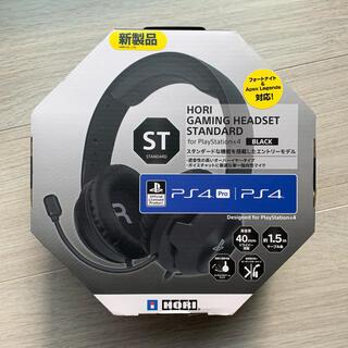 【ジャンク】HORI ゲーミングヘッドセット PS4対応 PS4-152 送料込(ヘッドフォン/イヤフォン)