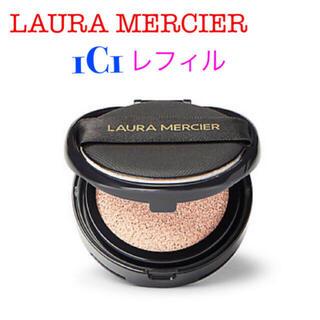 laura mercier - LAURA MERCIER クッション ファンデ レフィル 1C1 Shell
