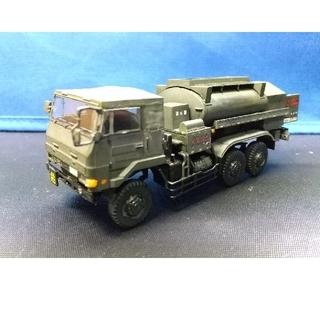陸上自衛隊3.1/2t大型燃料タンク車、プラモデル完成品(模型/プラモデル)