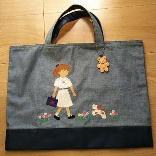 familiar - 神戸松蔭 夏制服  ファミリア風 デニムバッグ レッスンバッグ トートバッグ
