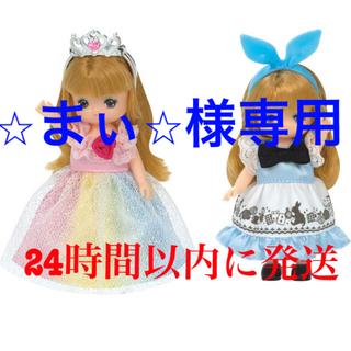 タカラトミー(Takara Tomy)のレア商品‼️ 新品未使用 ミキちゃん マキちゃん ドレスセット(ぬいぐるみ/人形)