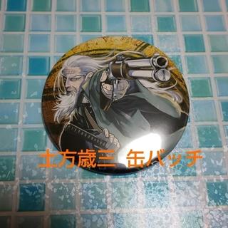 ゴールデンカムイ COLLECTION缶バッチ(バッジ/ピンバッジ)