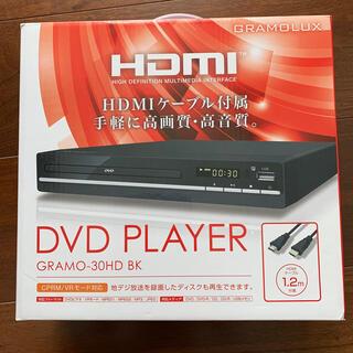 DVDプレーヤー(DVDプレーヤー)