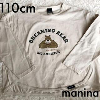 futafuta - manina くまさん 天竺  Tシャツ 110cm
