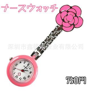 ナースウォッチ  クリップ式  ピンク  アナログ 腕時計(腕時計)