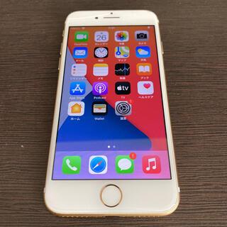 アイフォーン(iPhone)のiPhone 7 Gold 32 GB SIMフリー(スマートフォン本体)