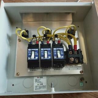 ミツビシ(三菱)の三菱 太陽光発電システム接続箱(蛍光灯/電球)