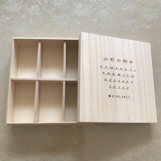 【美品】木箱(小物入れ)