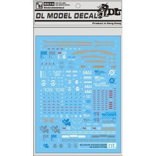 MG デュエルガンダム水転写デカール(並行輸入品)(模型/プラモデル)