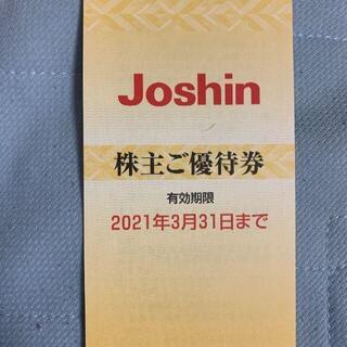 ジョーシン電機 上新電機 株主優待券 200*25 5000円分(ショッピング)