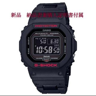 G-SHOCK - G-SHOCK GW-B5600HR-1JF 納品書付属