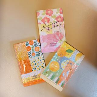 【お得な3個セット】♡うるおいアロマでご褒美バスタイム♡(入浴剤/バスソルト)