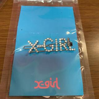 エックスガール(X-girl)のxgirl ヘアアクセサリー(ヘアピン)