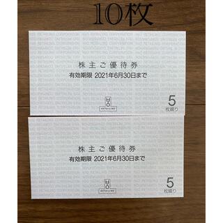 ハンキュウヒャッカテン(阪急百貨店)の阪急 阪神 株主優待券 (ショッピング)