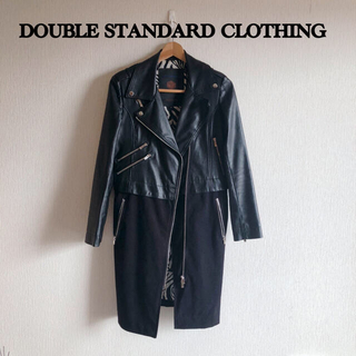 DOUBLE STANDARD CLOTHING - DOUBLE STANDARD CLOTHING  ライダース コート Mサイズ