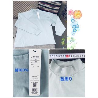 エーティー(A.T)の新品未使用 A.TモックネックギャザースリーブTシャツ※在庫の確認を❣️(Tシャツ(長袖/七分))