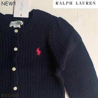 ラルフローレン(Ralph Lauren)の新作 ラルフローレン カーディガン 18m85cm コットン(カーディガン/ボレロ)