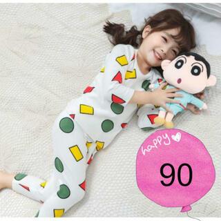 ♡白90♡新品 パジャマ 男女OK!部屋着 長袖  セットアップ(パジャマ)