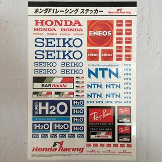 ホンダ(ホンダ)のステッカー『HONDA F1 Racing ②』非売品【未使用】(車外アクセサリ)