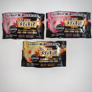 カオウ(花王)の花王 バブメディキュア 3個(入浴剤/バスソルト)